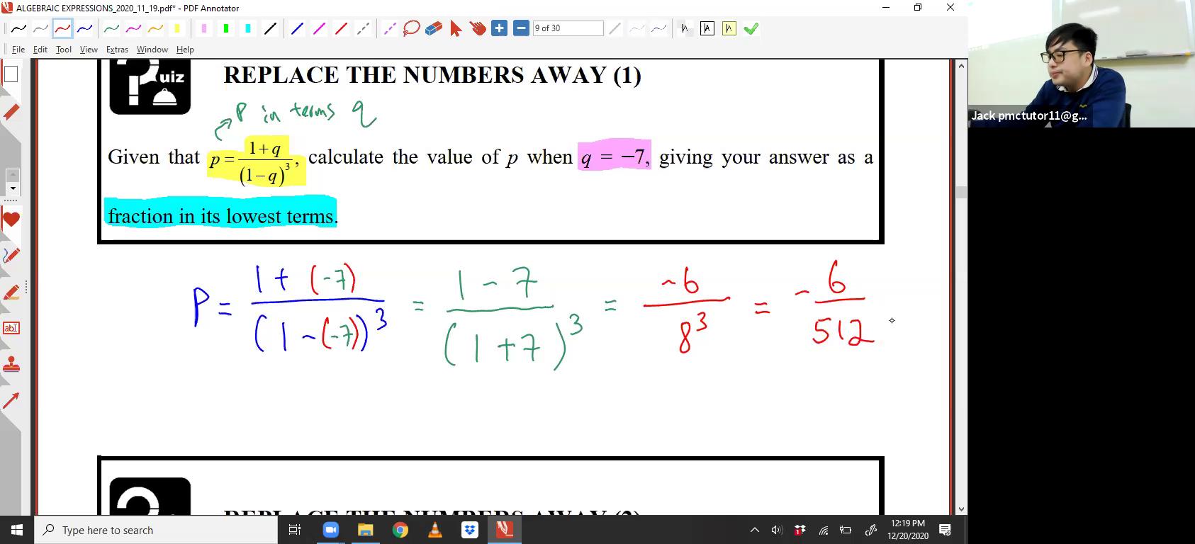 2. Algebraic Expression 1