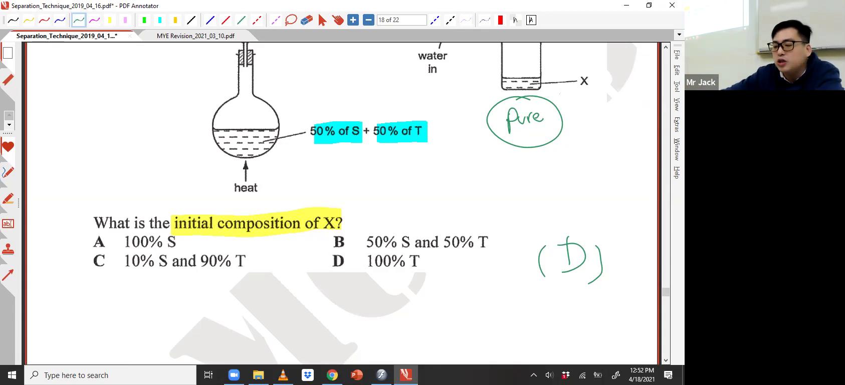 [SEPARATION TECHNIQUES] Distillation