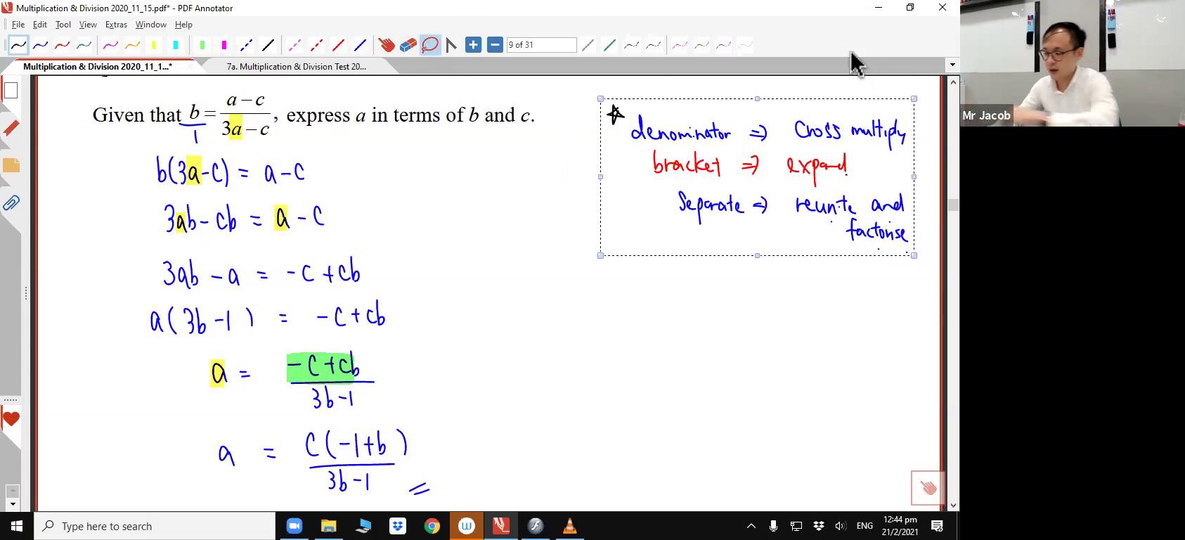 [ALGEBRAIC FRACTIONS] Changing Subject of Formula