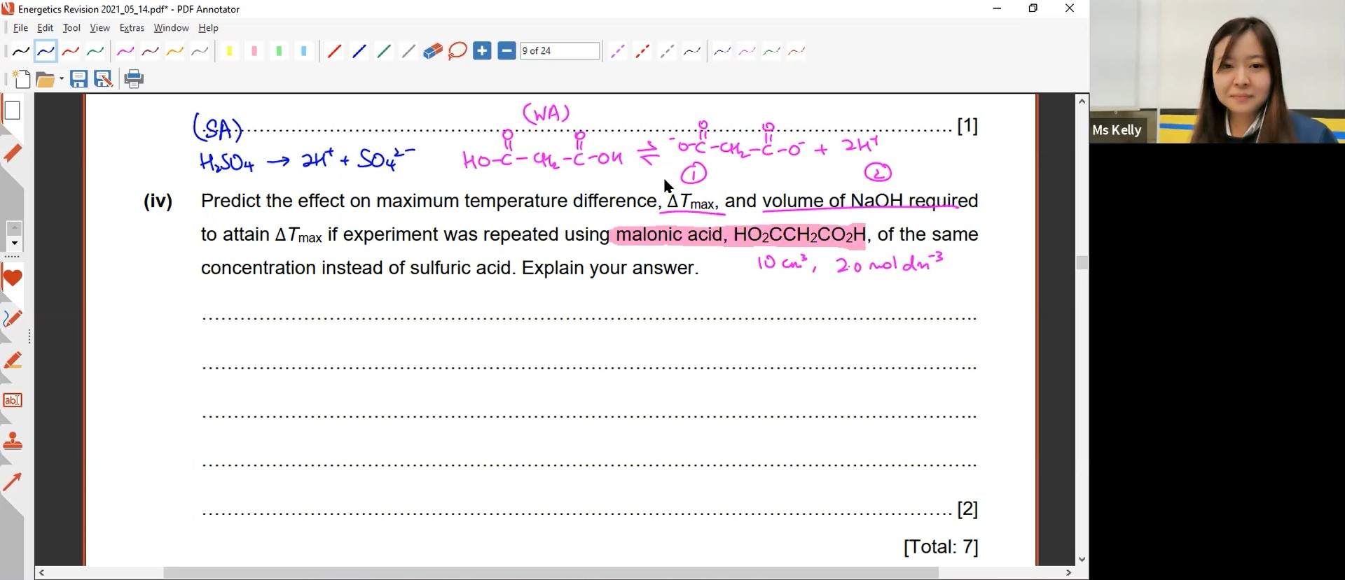 27. Gases Revision