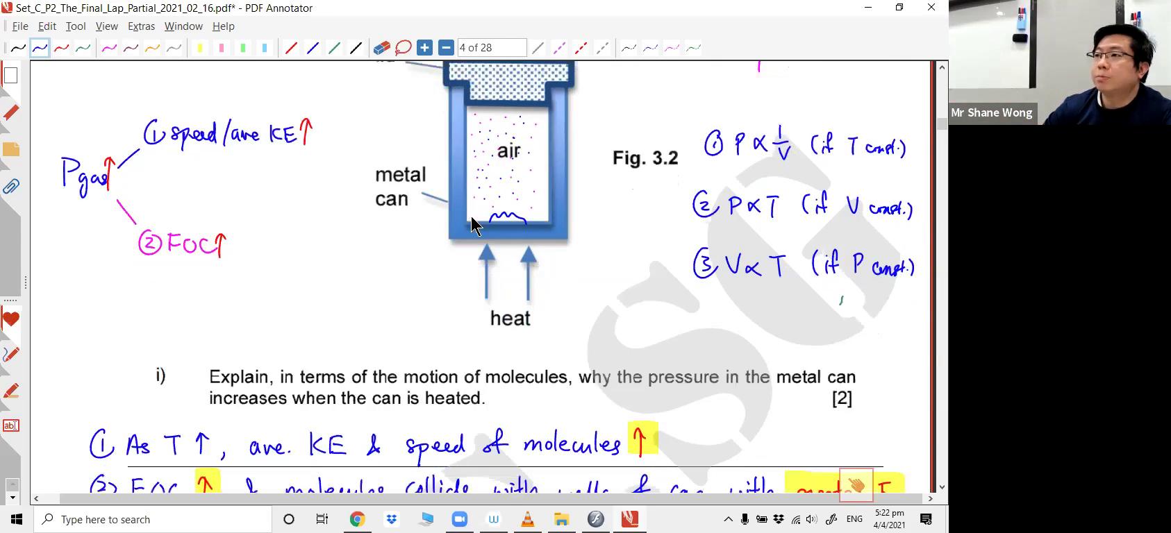 [KINETIC MODEL] Pressure, Volume and Temperature